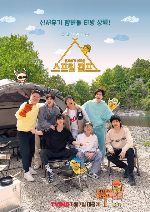 安宰贤要回归啦!加盟tvN五分钟综艺《运动天才安宰贤》,拜师国家队选手&试图摆脱「运动白痴」标签!