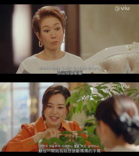 不仅主角搞不清状况,观众也雾里看花!近期三部韩剧主角都失忆,失忆原因还百百种