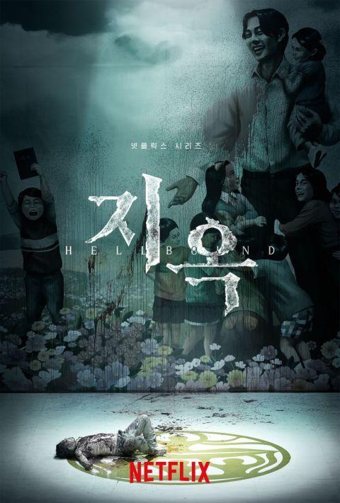Netflix 公开下半年~明年2月定档新作!刘亚仁《地狱公使》、孔刘&裴斗娜《寂静的大海》等,每部都超期待!