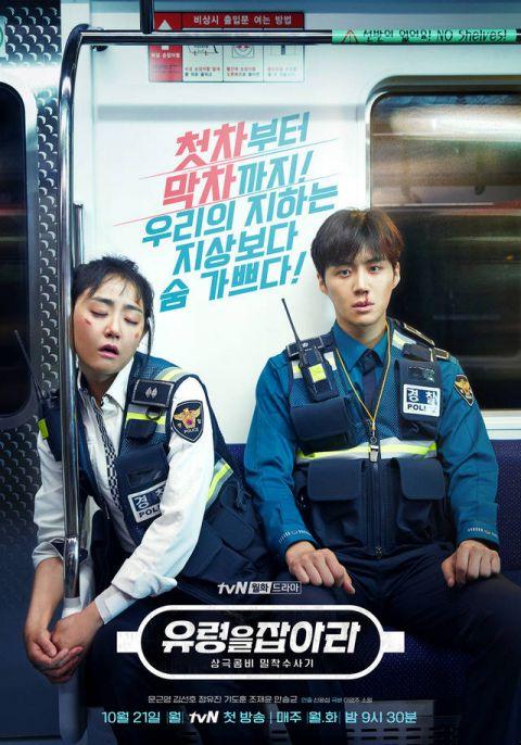 大批韩剧完结!电视剧话题性最新TOP.10,最期待哪一出新剧呢?