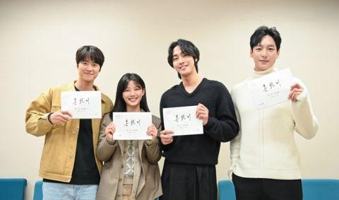 金裕贞&安孝燮主演《红天机》首版预告公开!画面色调超美,还搭配伯贤演唱的OST~
