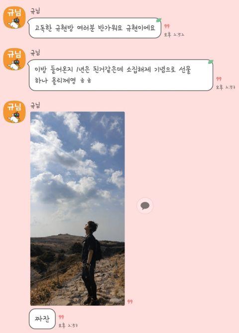 在「孤独房」里被自己的照片洗版一年! SJ圭贤终于现身:「为了纪念退伍,上传一张照片作为礼物吧!」 - KSD 韩星网 -116621-734165