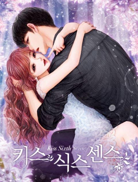 又一部成人才能看的作品!尹启相&徐智慧将主演新剧《第六感之吻》有非常多的KISS亲密戏~