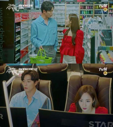 《她的私生活》今晚第16集大结局:以后就是「狮我道」啦~! - KSD 韩星网 -117129-739501