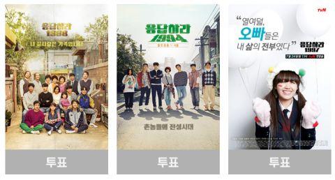 tvN 电视台十五周年活动,一次公开39部经典作品,选出你最爱的韩剧吧!