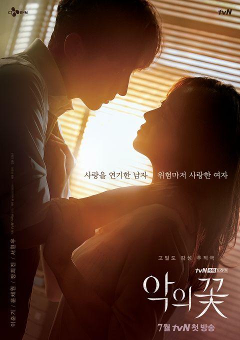 目前已经公开的tvN新剧出演阵容!每部阵容都超豪华...还有各种题材,大家准备追好啦!