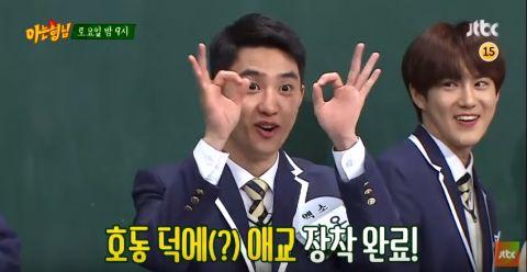 《认哥》预告:EXO带圣诞礼物来了!D.O.的「魅力三套组」 & 萌翻天的鲁道夫 & 伯贤、CHEN、闵庚勋的《刺》合作舞台