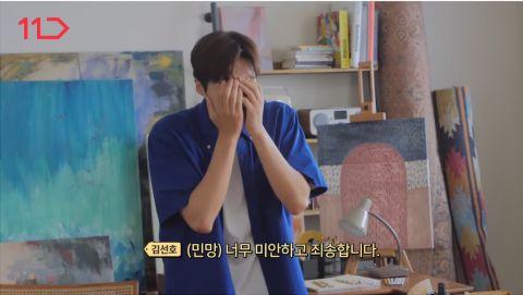 「舞蹈黑洞」金宣虎在广告中大跳魔性舞蹈!拍完后,他尴尬到试图逃走、害羞捂脸 XD