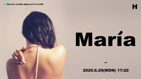 华莎释出〈María〉亮点集锦 每首歌都特色十足!