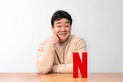 白种元 Netflix 新综艺《白Spirit》预告:李准基、韩志旼、朴载范、Loco、罗PD都来了,嘉宾阵容超豪华!