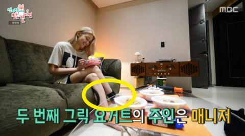 破案了!「人间芭比」全昭弥小腿上戴的器具原来是这个,她的美腿是这么来的啊