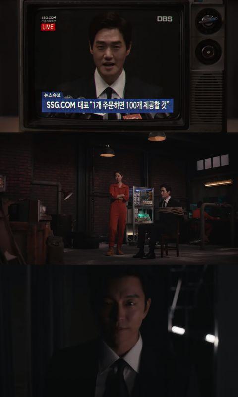 【有片】真的不是电影嘛~孔刘&孔晓振最新广告系列《孔孔大作战》,短短两分钟精彩度爆表!