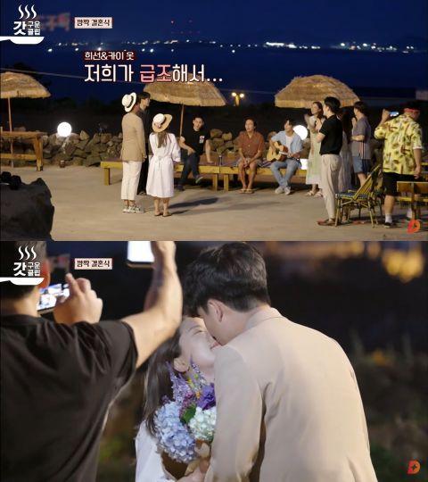 这对新人的婚礼也太让人羡慕!由金喜善与KAI策画,还有郑容和甜唱祝歌♥