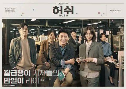 【韩网热议】比起期待,成绩更遗憾的 JTBC 金土剧!网友:「没想到会这样完蛋,除了《怪物》都不行」