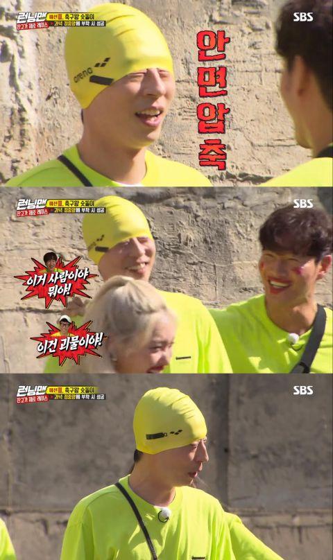 《Running Man》刘在锡戴上泳帽后视觉大冲击:这不是朴明洙吗?XD