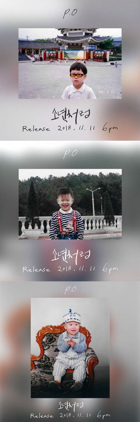 最紅愛豆綜藝新星曝光幼年照,第一眼就能認出是他!                  KPOP   2018年11月8日  星期四13:00  Rui