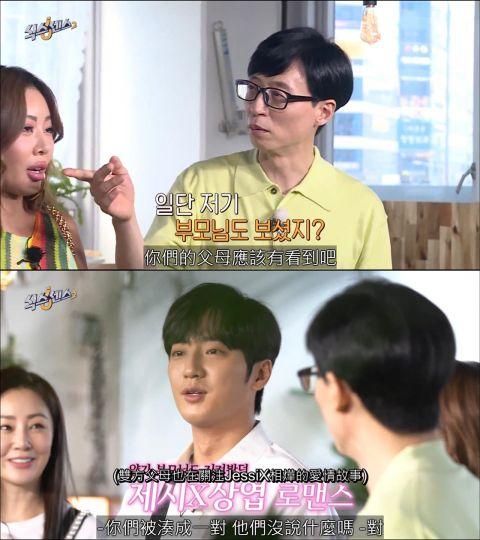 《第六感2》李相烨与 Jessi 的爱情线连本人父母也有关注,Jessi妈妈狂赞:真的是太有趣了~
