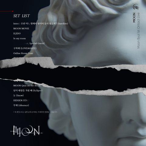 玟星下周在线上开唱 不仅有特别来宾还有 Room tour!