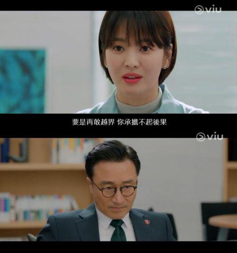 《男朋友》坚守第8集KISS定律,朴宝剑化身「男版灰姑娘」见宋慧乔!