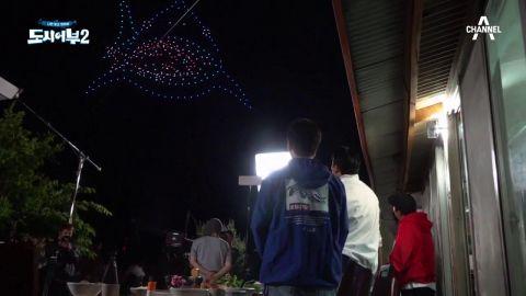 韩国综艺史上首次!《都市渔夫2》耗费3个月用300架无人机展示3D灯光秀