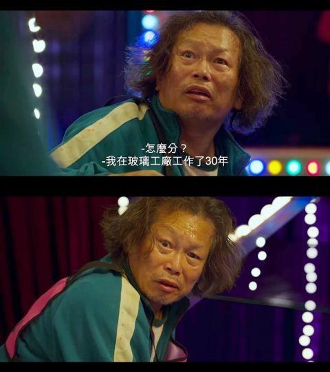 《鱿鱼游戏》「玻璃工人」李相喜真实人生也坎坷,送大儿子出国留学却等不到他毕业
