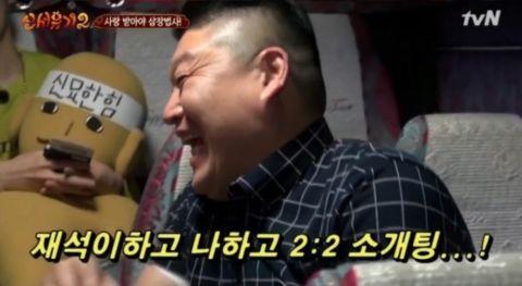 被问道:「和刘在锡私下联络吗?」姜镐童表示:「上次见面还不到一周呢!我们俩关系真的很好!」