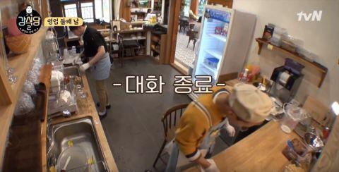 你们也觉得《姜食堂2》比上一季辛苦吗?安宰贤似乎真的很累、「真实朋友」宋旻浩&P.O根本没有多余对话 - KSD 韩星网 -117615-744729