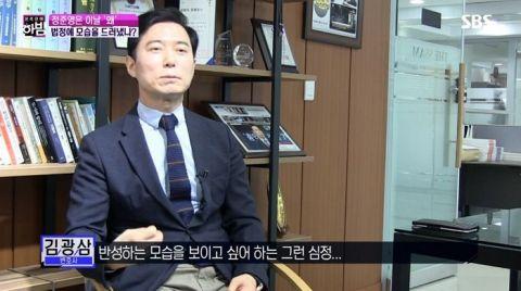 郑俊英可能被判5年以上有期徒刑 「挚友」胜利拘捕令则被驳回 - KSD 韩星网 -116706-735044