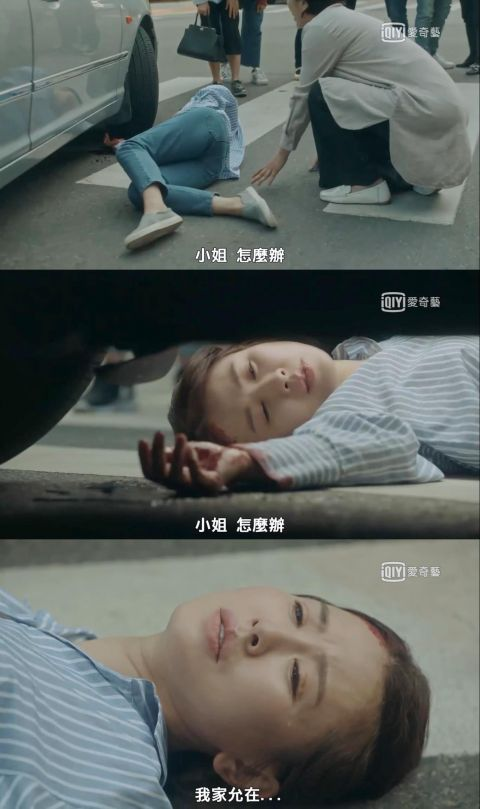 《她的私生活》李率作家的最后一幅画登场,看完忍不住感动落泪啊~! - KSD 韩星网 -116943-737575