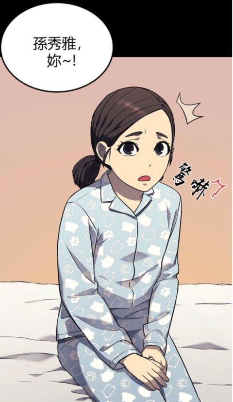另类的消暑妙招:让惊悚韩网漫让大家的农历七月凉飕飕!