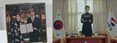 【投稿】以社会科学角度探讨并分析韩剧作品《THE KING:永远的君主》(Part 1)