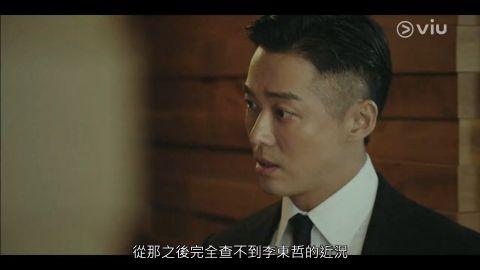《黑色太阳》南宫珉真的挽救了收视率!MBC策略奏效