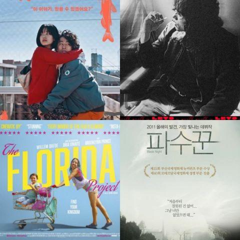 #SaveOurCinema:李周映、崔嬉序、李帝勋、韩艺璃…接力应援独立电影