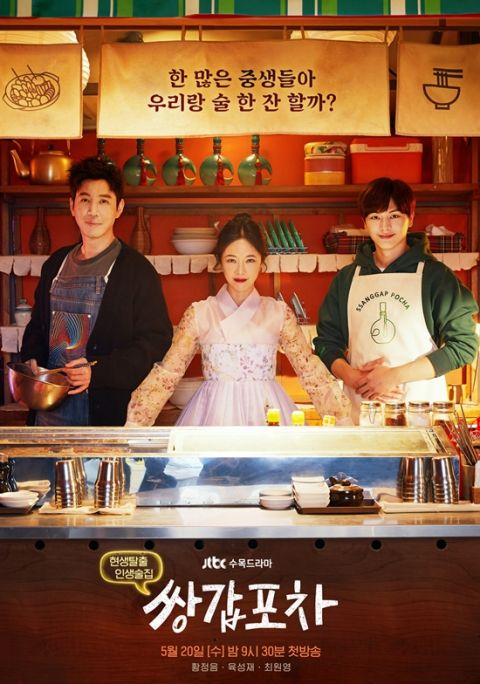 韩国电视剧话题性攻占前三名的果然有「这两部」新剧!你猜到了吗?