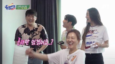 Super Junior神童澄清结婚谣言:「曾经订婚但已经分手了」