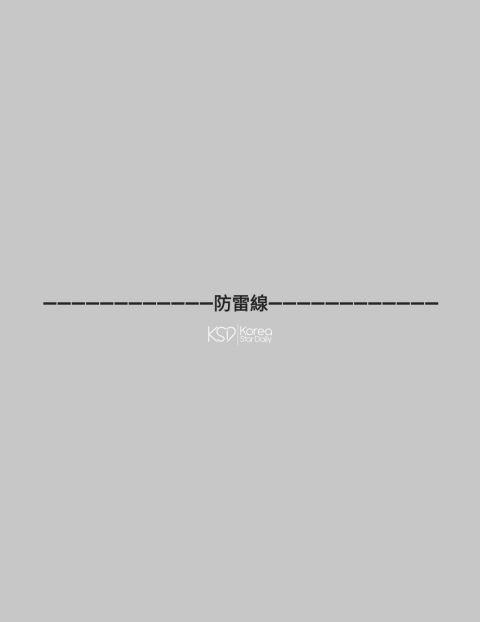 【剧雷文】《警察课程》EP.11-12:嫌犯背后的势力令人不寒而栗,善浩和江熙的感情遭遇严重考验!