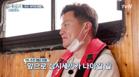 李瑞镇出演《一日三餐》「山村篇」廉晶雅还准备食物让他带去!罗PD:这次拍摄的主题是首脑会谈