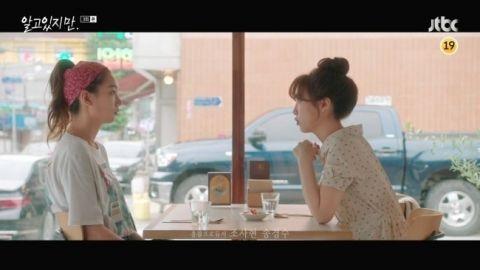 《无法抗拒的他》配角支线也吸睛!「尹率」李皓京&「智完」尹瑞雅这对会有什么发展,令人期待啊!