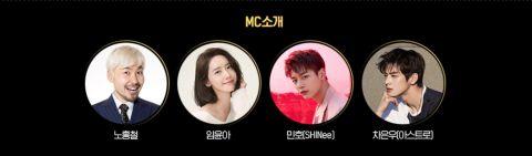 《MBC歌谣大祭典》超强阵容公开,总共有38组呢!各家艺人都出动,舞台也令人期待♥