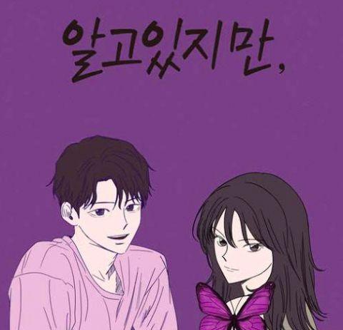 《无法抗拒的他》原作漫画家透露外形参考对象:是太妍和日本男星
