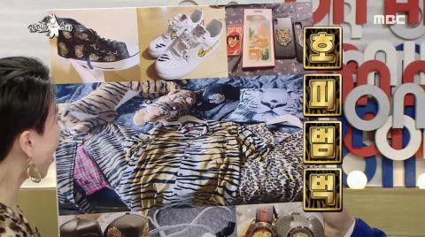 SEVENTEEN Hoshi实在太喜欢老虎,差点GET到老虎刺青!