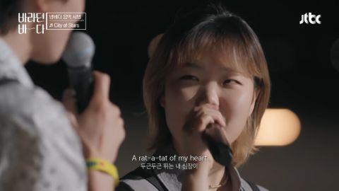 《盼望的大海》李栋旭与李秀贤合唱〈City of Stars〉展现超迷人音嗓只要一秒就感觉恋爱了~!