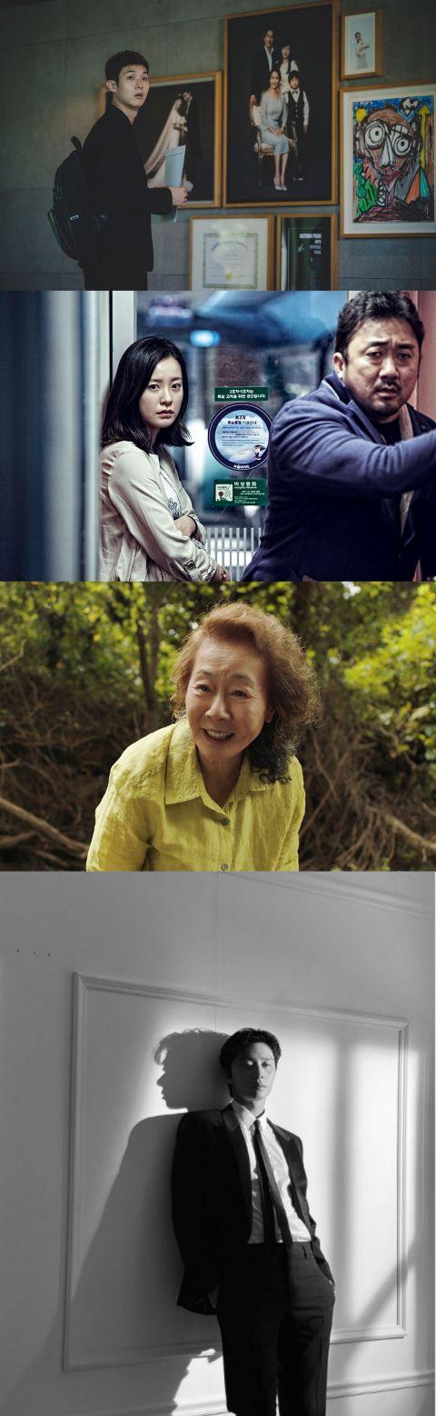 韩网民为《尹STAY》宣传照加注解~李瑞镇有些「尴尬了」!网友:早知道去演《鱿鱼游戏》啦XD