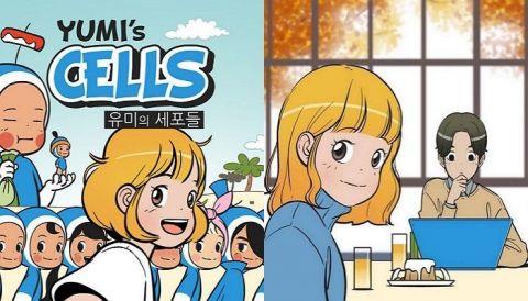 将可爱细胞拟人化?韩国人气网漫《柔美的细胞小将》确定翻拍成韩剧!