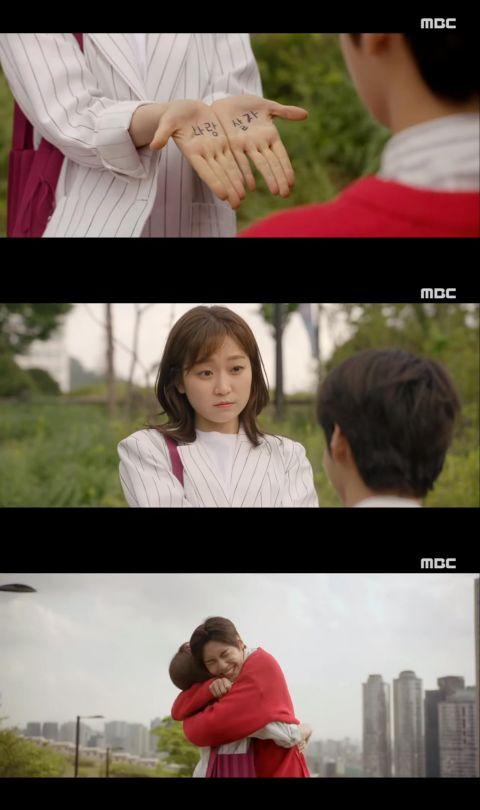 韩剧《那个男人的记忆法》你可能想得到的结局,却有著你想不到的幸福感!