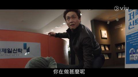 《虽然是精神病但没关系》饰演「文尚泰」的吴正世...在《模范刑警》以「反派」角色登场!网友:尚泰欧爸好忙