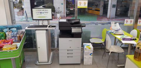 如在韩国影印...现在只要到CU便利店就可以了!