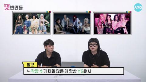 K-pop造型师揭秘:四大所属社谁在偶像歌手的服装上开销最高&穿过一次的衣服都去哪里了!