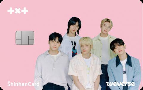 Weverse信用卡来啦!BTS&SEVENTEEN&TXT&ENHYPEN四种可选