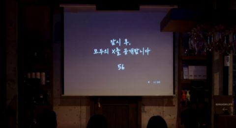 因观众们过度投入、讨论度超高!人气恋综《换乘恋爱》确定延长3集,将以第15集作为结尾!